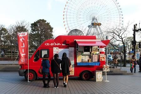 2014.02.01 みなとみらい くれーぷくれよん