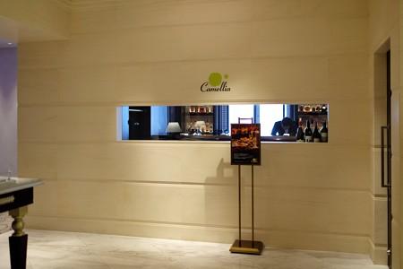 2014.02.03 東京ステーションホテル Camellia