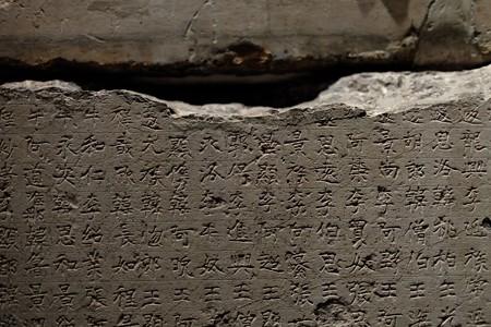 2014.02.07 東京国立博物館 菩薩立像 台座 中国 TC-375