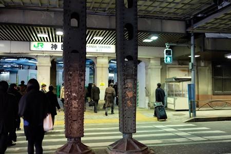 2014.02.07 神田駅 高架下