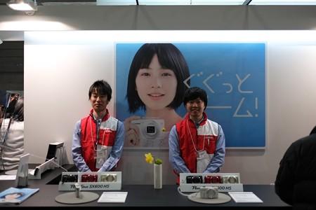 2014.02.13 パシフィコ横浜 CP+ Cannon