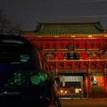 Photos: 随神門とアクセラ