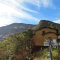 20120930 硫黄岳 7:59