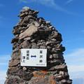 20120930 硫黄岳 9:20