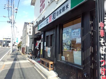 丸和本店の外観