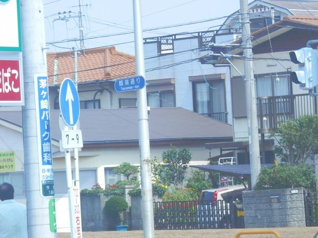 茅ヶ崎市の風景