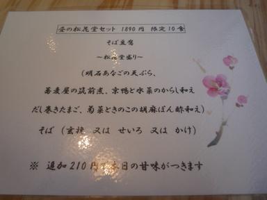写真: p1070247