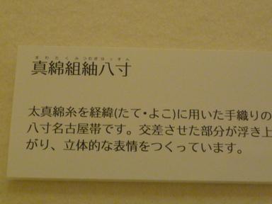 写真: p1070487
