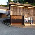 小畑地区 山村の倉庫