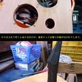 Photos: ダイヤトーンKB-610H補修 バッフル板裏返し