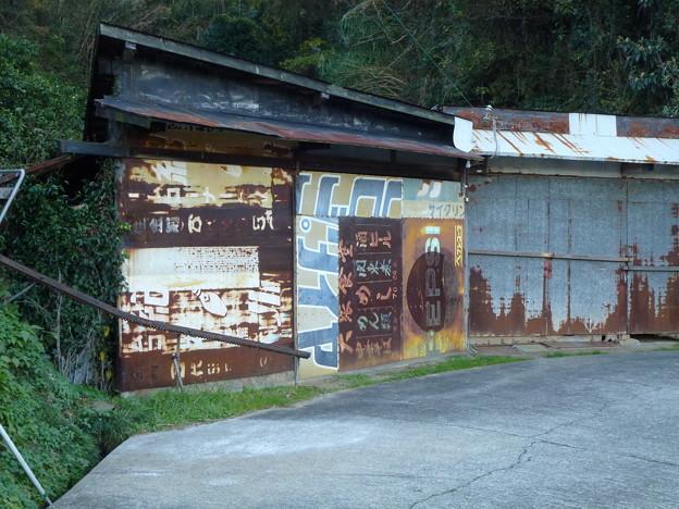 Photos: 山村の小屋