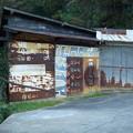 山村の小屋