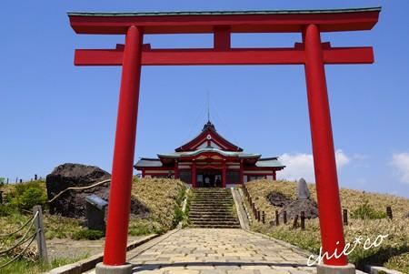 箱根元宮・・