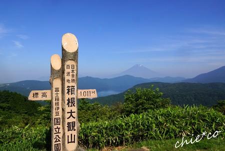 箱根・十国峠 006
