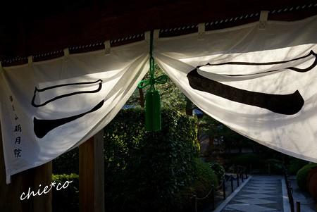 北鎌倉-010