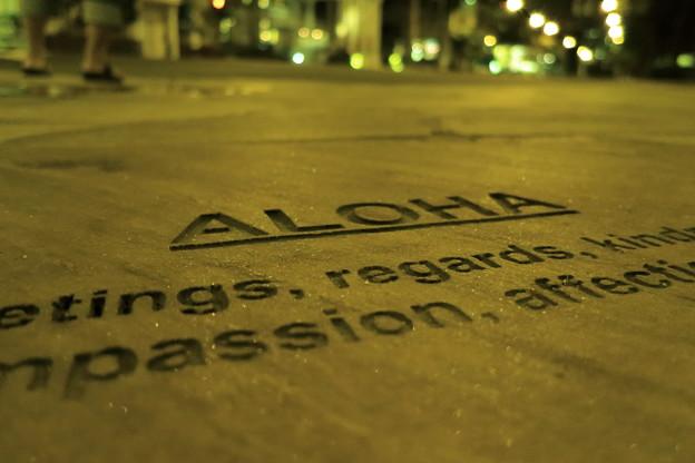 Photos: ALOHA