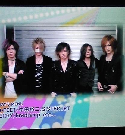 サンテレビ GazettE