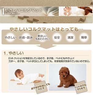 赤ちゃん床マット