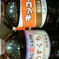 Photos: 平戸にて。いいのかこれ(´Д`)