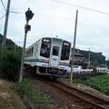 隣の駅まで