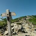 唐松岳(2696m)へは此処から