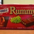 Photos: Rummy<ラミー>