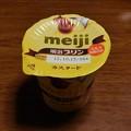 Photos: meiji<明治プリン・カスタード>