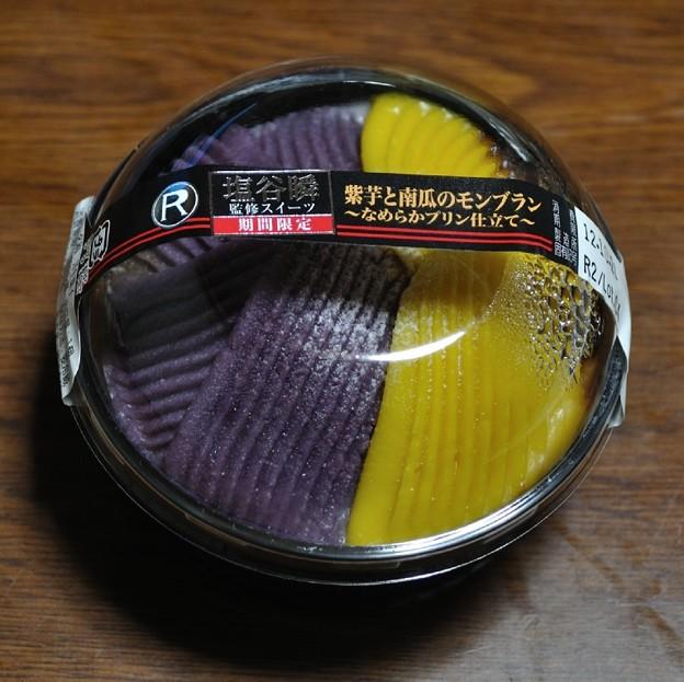 ロピア<紫芋と南瓜のモンブラン~なめらかプリン仕立て~>