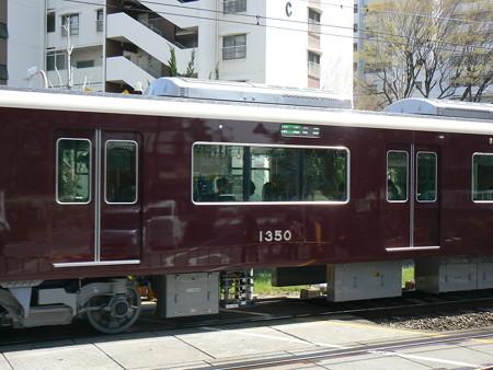 P1370842