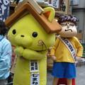 Photos: しまねっこちゃんと吉田くん