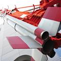 写真: ラムダロケットのランチャ