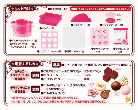 item_0000000753_07