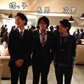 Photos: 従兄弟同士