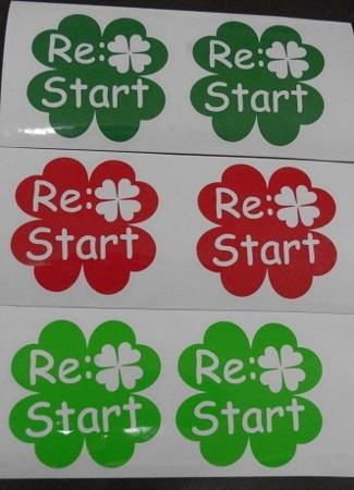 Re:Startステッカー