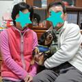 Photos: 咲夢に家族が出来ました!