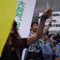写真: 安倍晋三に向かってシュプレヒコール『TPP反対。日本売るな。自民...