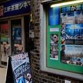 Photos: 三軒茶屋シネマ