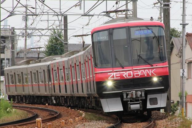 名鉄3300系3302F ZEROBANKラッピング
