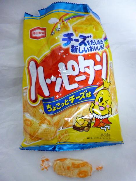 Photos: ハッピーターンちょこっとチーズ味