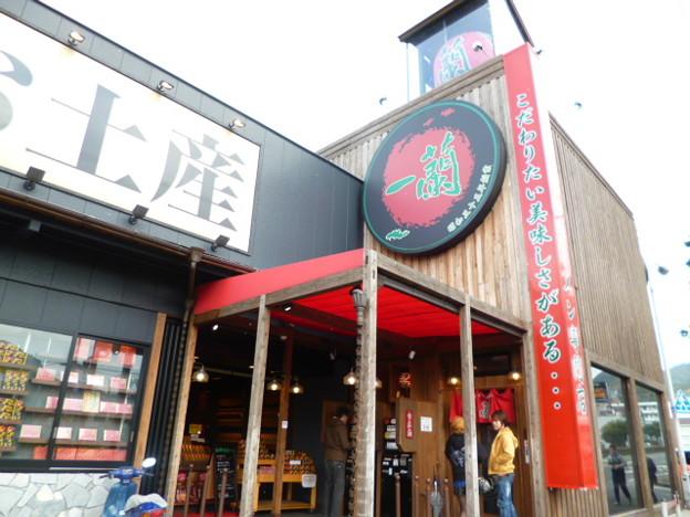 一蘭ラーメン店舗外観