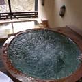 Photos: 鬼怒川プラザホテル露天風呂
