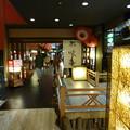 Photos: 鬼怒川プラザホテル都味喜