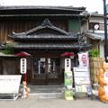 Photos: 豊川稲荷参道
