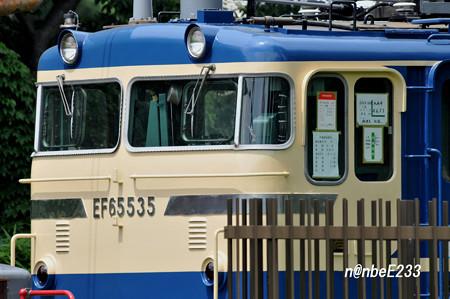 EF65 535 @東芝府中事業所