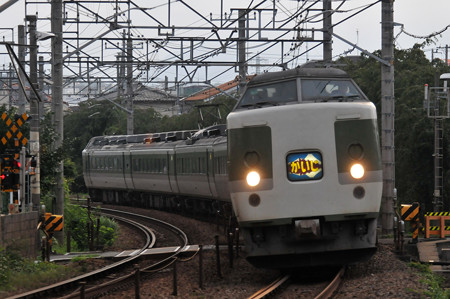8080M「かいじ180号」 189系N103編成