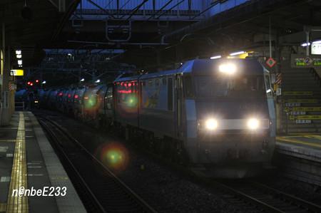 5463レ EH200-2+タキ