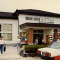Photos: 女川駅 1991年頃