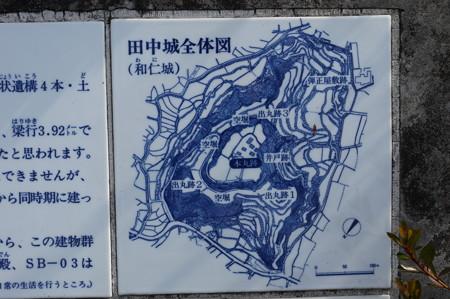 南関 150
