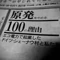 写真: 朝刊から…。今朝は軽~~くっ…。1