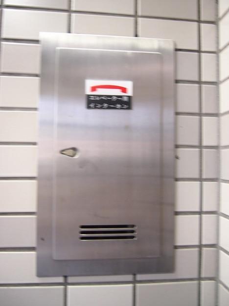 西横浜レジデンス~エレベータ用インターホン